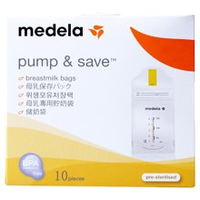 Medela美德乐储奶袋存奶袋母乳储存保鲜袋150ml 10片装一次性储奶袋008.0318