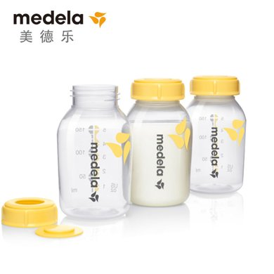 Medela美德樂150ML嬰兒儲奶瓶 PP奶瓶3個裝標準口徑配件可冷藏