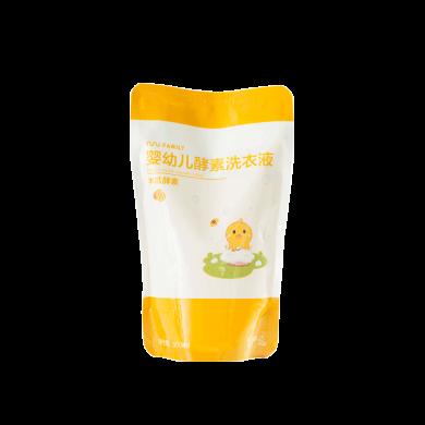 網易嚴選 嬰幼兒木瓜酵素洗衣液