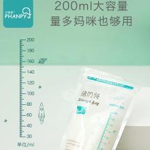 小雅象储奶袋母乳保鲜袋存奶袋奶水人奶储存袋冷冻大于100ml