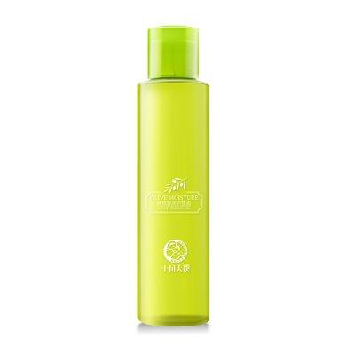 十月天使 孕婦橄欖油 預防孕紋 修護肚紋 增加肌膚彈性 150ml