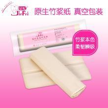 洁妃产妇专用卫生纸刀纸孕妇产房用纸巾产后排恶露加长月子纸250g