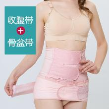 小雅象 產后收腹帶孕婦收腹衣加強型精梳紗骨盆帶+無彈收腹帶組合裝