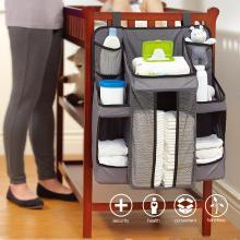 美國dexbaby 嬰兒床收納袋掛袋床頭收納嬰兒置物架童床尿布掛袋