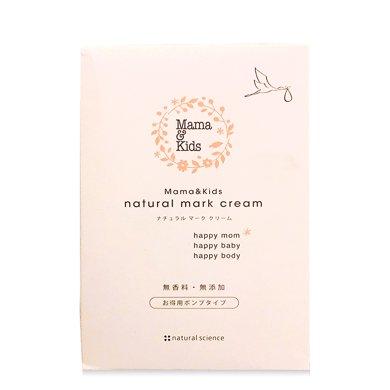 【香港直郵】日本Mama&Kds 妊娠紋護理乳液 470g*1瓶