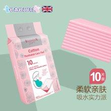 贝儿欣(babisil)孕妇产褥垫 产后护理垫 宝宝尿垫