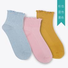 【三双装】小雅象 月子袜夏季薄款孕妇产妇吸汗透气松口袜不勒脚纯棉袜子女
