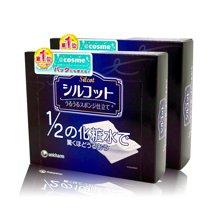 【2包装】日本UNICHARM尤妮佳化妆棉 纯棉省水1/2 不掉棉絮卸妆棉片40片