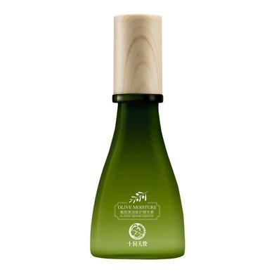 十月天使孕婦護膚品橄欖面部精華修護精華保濕滋潤 45ml