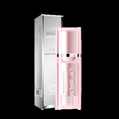十月天使 孕婦唇膏 滋養修護潤唇 保濕滋潤 防干裂 孕期專用 3.2g