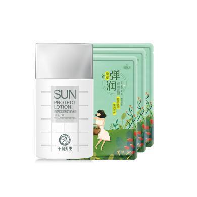 十月天使孕婦防曬霜孕婦護膚品清潤水感防曬液SPF30