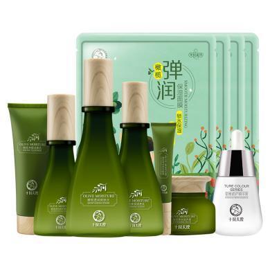 十月天使孕婦護膚品套裝橄欖滋潤6件套補水保濕孕期用
