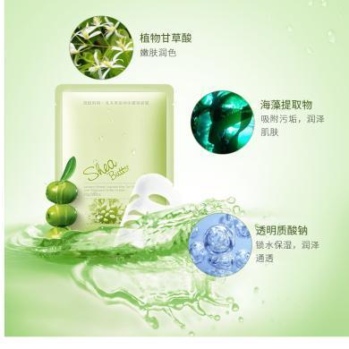 袋鼠媽媽 乳木果幼潤水磁場面膜補水保濕孕婦護膚品(盒裝)(25g*18片)