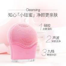 袋鼠妈妈 灵动电动洁面仪 充电式洗脸洁面仪 有助舒缓皮肤疲劳