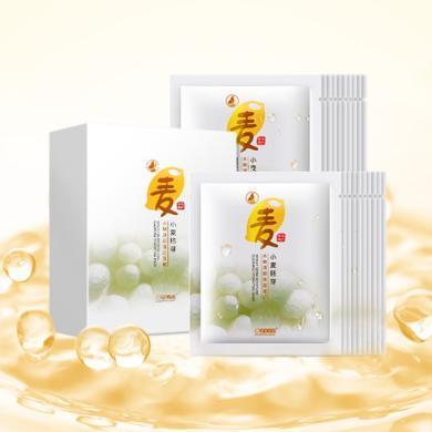 袋鼠媽媽 孕婦護膚品小麥面膜30片盒裝懷孕期哺乳期專用天然純補水保濕面膜