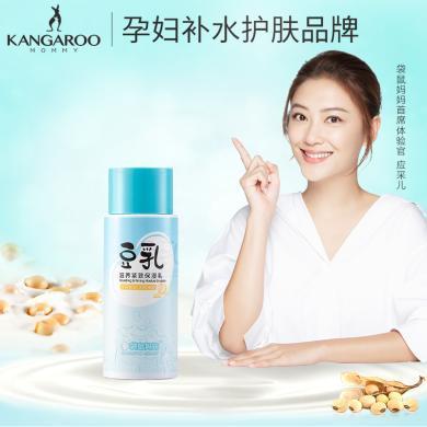 袋鼠媽媽 豆乳保濕乳液潤膚乳 天然補水護膚品150ml