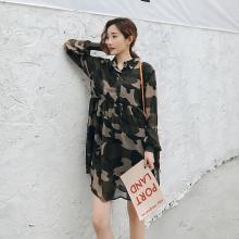 DOWISI实拍2019孕妇春装时尚迷彩衬衣 外出哺乳裙扣子KXG983
