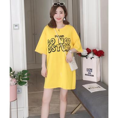 摩登孕媽 時尚減齡孕婦裙夏季新款韓版女裝個性印花寬松顯瘦中長款T恤裙