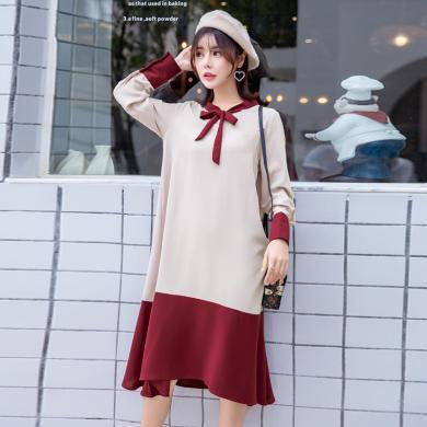 妃孕寶 孕婦裝連衣裙秋季新款時尚韓版孕媽長袖裙子寬松顯瘦中長裙女