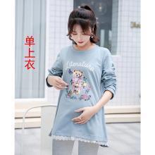 妃孕寶 秋季新款韓版可愛印花寬松長袖T恤蕾絲花邊孕婦裝上衣