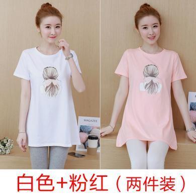 妃孕宝 (2件99元)孕妇装夏季新款短袖T恤中长款打底衫休闲宽松印花T恤