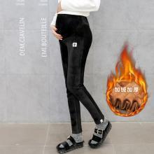 摩登孕妈 孕妇裤秋冬装新款舒适保暖金丝绒托腹裤加绒加厚孕妇打底裤子女