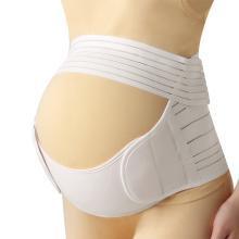 摩登孕妈 新款透气怀孕期托腹带孕妇用品孕妈拖腹护腰带保胎带
