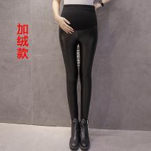 摩登孕媽 冬季新款加絨加厚孕婦皮褲顯瘦小腳褲外穿孕婦褲子
