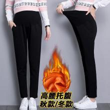 妃孕宝 秋季新款时尚休闲孕妇裤高腰纯色加绒托腹裤孕妇外穿长裤
