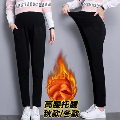 妃孕寶 秋季新款時尚休閑孕婦褲高腰純色加絨托腹褲孕婦外穿長褲