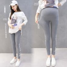 摩登孕妈 春秋装新款孕妇裤时尚字母印花打底裤孕妇外穿托腹裤女