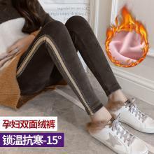 摩登孕妈 秋冬装新款弹力小脚托腹裤保暖加绒加厚双面绒打底长裤子