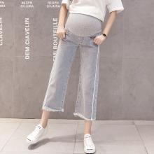 妃孕宝 孕妇裤女春秋装新款韩版孕妇外穿流苏裤脚九分阔腿托腹牛仔裤
