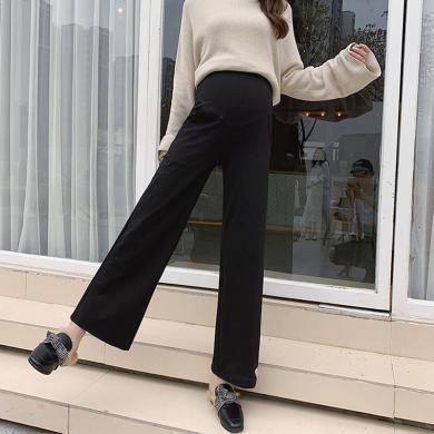 摩登孕媽 春秋裝新款孕婦褲休閑純色孕婦打底褲托腹褲外穿孕婦闊腿褲