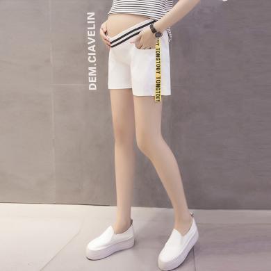 妃孕寶 孕婦短褲夏季新款時尚側邊織帶薄款孕婦熱褲外穿低腰托腹褲女