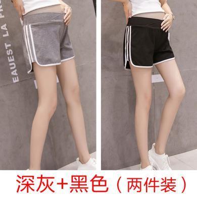 摩登孕媽  (2件99元)夏季孕婦褲彈力棉低腰托腹褲三分褲孕婦短褲百搭