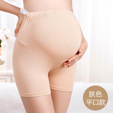 妃孕寶 新款孕婦高腰安全褲懷孕期托腹褲平口蕾絲花邊薄款防走光孕婦短褲女