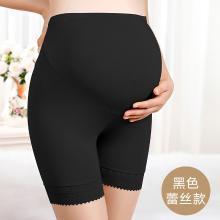 妃孕寶 新款孕婦高腰打底托腹褲平口蕾絲花邊薄款防走光安全褲孕婦短褲女