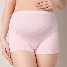 摩登孕妈 新款孕妇内裤高腰棉托腹裤平角可调节舒适透气内裤女