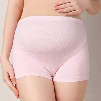 摩登?#26032;?新款孕妇内裤高腰棉托腹裤平角可调节舒适?#38041;?#20869;裤女