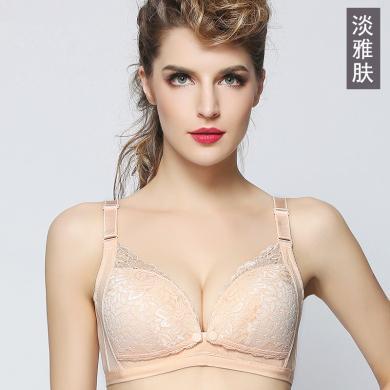 摩登孕妈 新款喂奶哺乳胸罩透气蕾丝前开扣孕妇哺乳内衣哺乳文胸