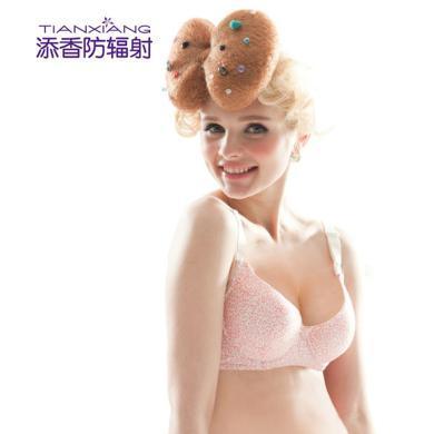 添香孕婦內衣胸罩防下垂浦乳產婦哺乳文胸聚攏
