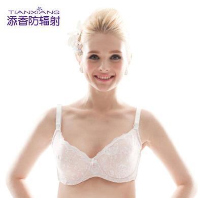 添香哺乳文胸浦乳孕妇内衣胸罩喂奶哺乳文胸聚拢防下垂