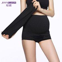 婧麒 托腹带孕妇专用透气产前保胎带怀孕期护腰带夏季纯棉用品   J529303  包邮