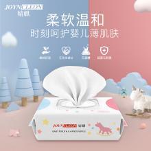 婧麒婴儿湿巾婴幼儿新生宝宝手口专用屁湿纸巾10包带盖大包装特价  jsj1660  包邮