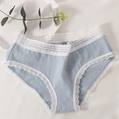 妃孕寶 新款舒適透氣女士內褲無痕性感蕾絲邊少女抗菌三角褲頭女