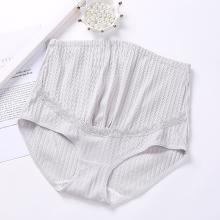 妃孕寶 孕婦內褲新款舒適透氣懷孕期高腰內褲大碼托腹無勒感托腹褲女
