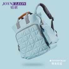 婧麒妈咪包双肩包女多功能大容量外出婴儿妈妈母婴包  Jwc0358   包邮