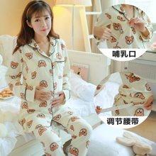 妃孕宝 春秋装新款宽松长袖外出产后哺乳装家居服孕妇睡衣