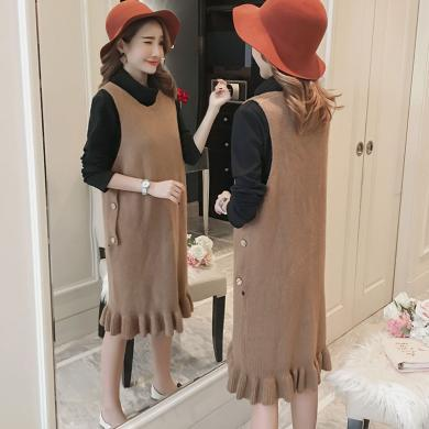 妃孕寶 秋冬裝新款時尚休閑孕婦套裝女毛衣背心裙孕婦兩件套女